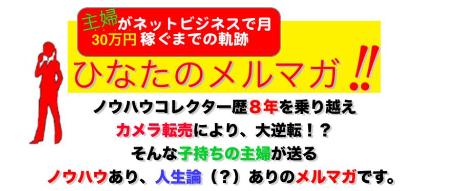 スクリーンショット 2014-12-11 21.47.53