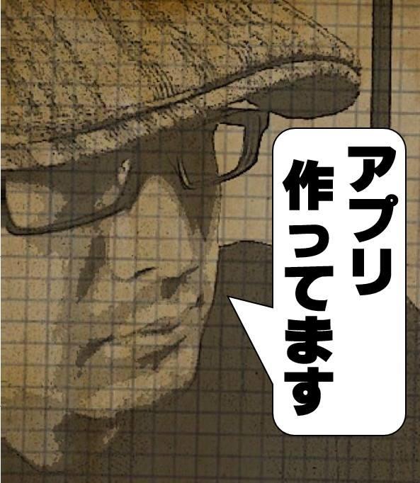 """謎の男""""drunk"""""""