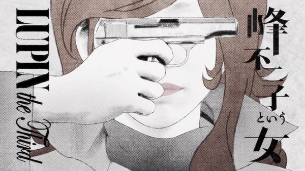 【涙は女の武器???】